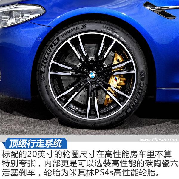 四门轿车秒杀超跑 还能一键断轴?宝马新M5黑科技-图2