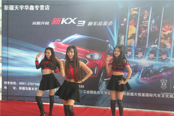 玩酷升级 东风悦达起亚新KX3隆重上市-图8