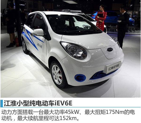 江淮2017年将全线齐发力 多款SUV将上市-图6