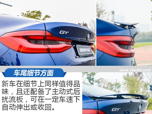 创新BMW 6系GT,以独特美学开启盛大旅行-图10