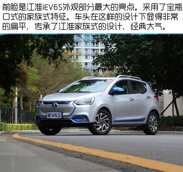 试驾江淮iEV6S 蓝色元素包裹着的电动SUV-图2