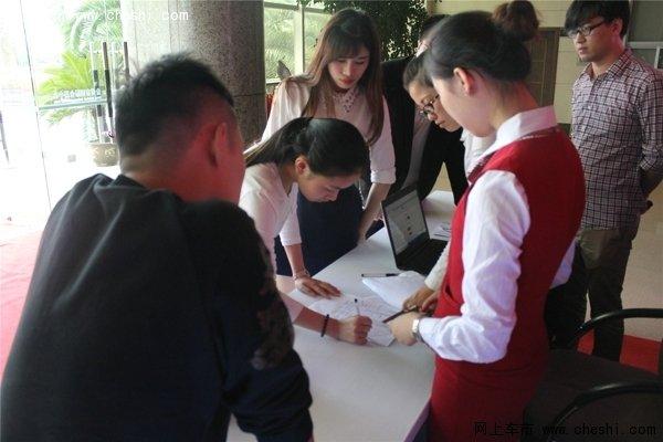 台州中通捷豹路虎15年款xf上市发布会 高清图片