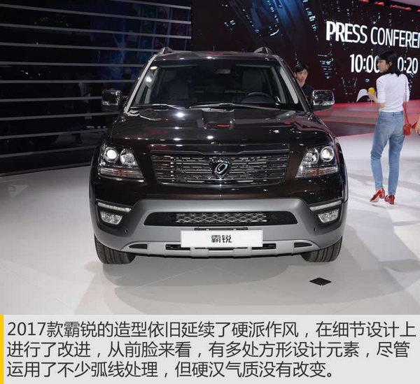来自韩系的硬派SUV 新霸锐广州车展实拍-图3