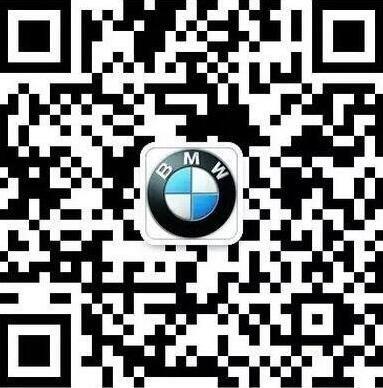 轻松开启旅行模式--创新BMW 2系旅行车-图8