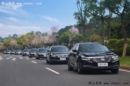 广汽传祺4月23日北上 GA8武汉首发-图4