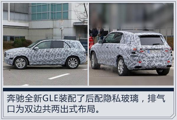 奔驰新一代GLE尺寸大增 换搭S级内饰/更豪华-图5