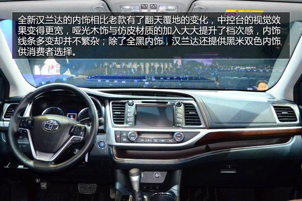 丰田汉兰达价格 新款汉兰达大7座报价高清图片