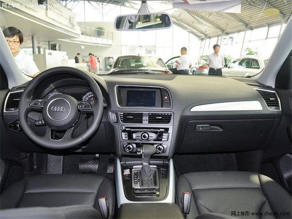 2014芜湖夏季汽博会 奥迪全系车型参展