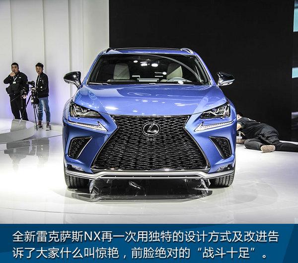 又一畅销SUV诞生! 上海车展实拍新雷克萨斯NX-图3