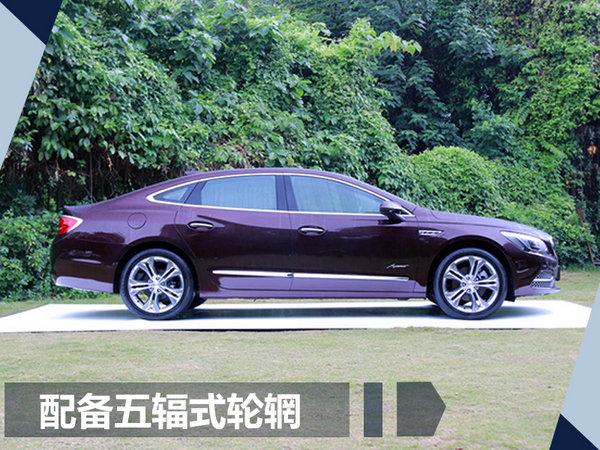 别克君越Avenir车型正式发布 竞争大众辉昂-图3