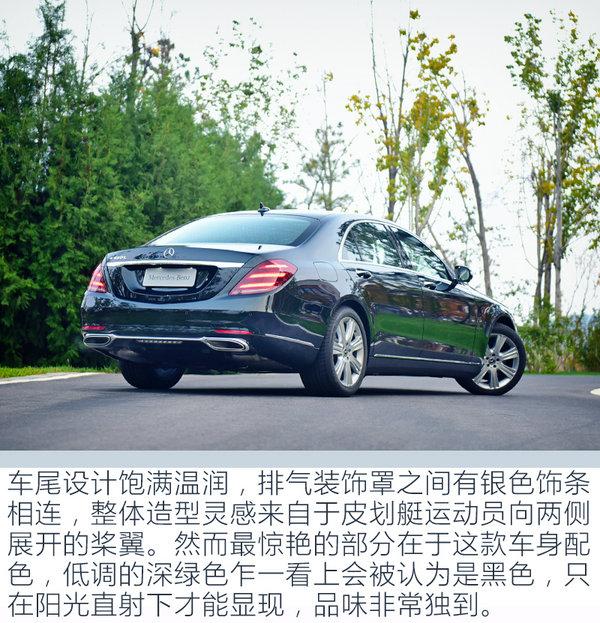 进入弯道请放开方向盘 新一代奔驰S级智能驾驶体验-图6