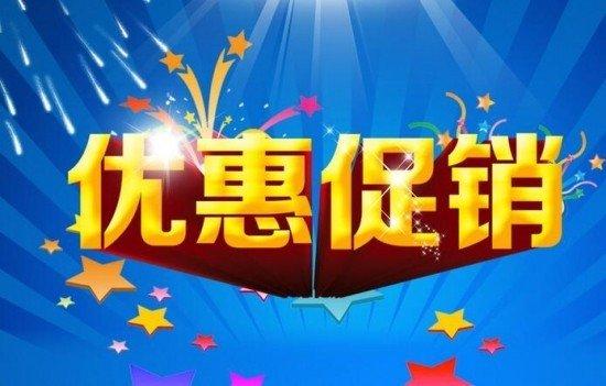 2017款/16款路虎揽胜行政版 新老款热销-图2