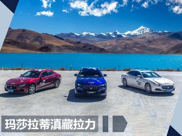 薄亚铭:玛莎拉蒂推混动车 中国成全球最大市场-图4