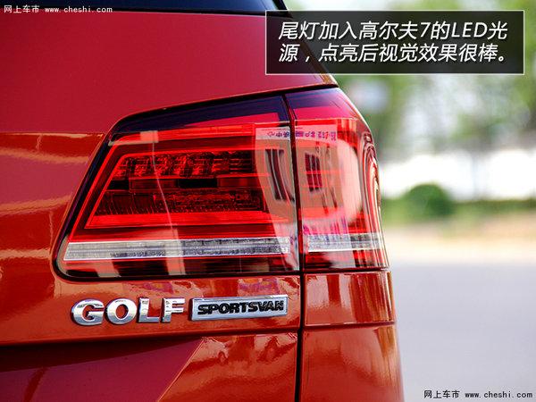 高尔夫嘉旅西安实拍 多功能紧凑级轿车-图12