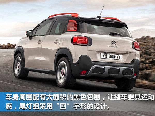 雪铁龙将国产全新小型SUV 竞争本田XR-V-图1