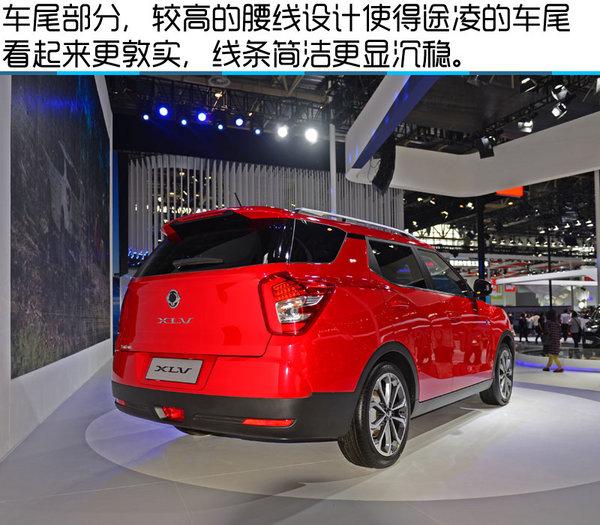 2016北京车展 全新双龙XLV-SUV实拍-图10