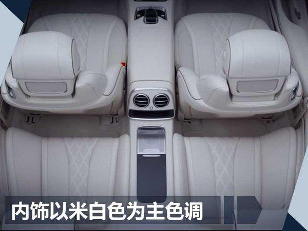奔驰新S级敞篷版将9月12日亮相 车身细节曝光-图3
