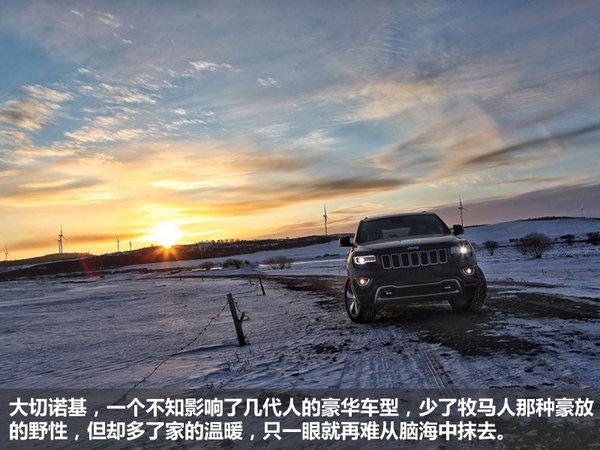 网上车市神车冬令营(第二季)-Jeep与宝沃-图5