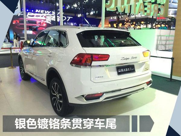 众泰SUV大迈X7上进版20日上市 首搭8AT变速箱-图3