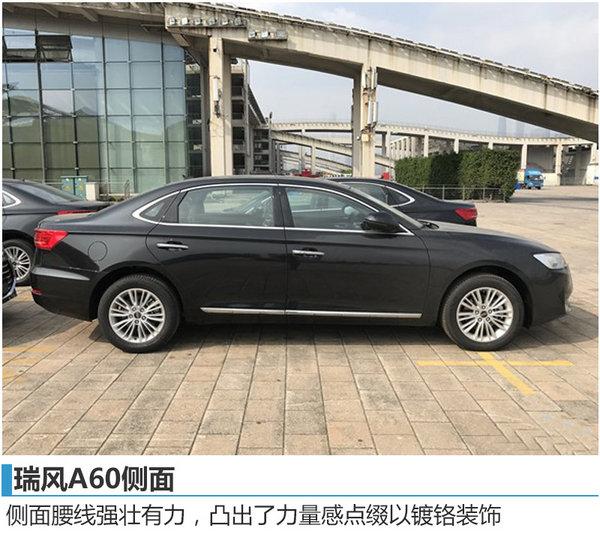 江淮高端轿车18日上市 竞争东风A9-图4