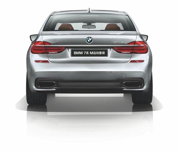 动感 与 豪华 2018款BMW 7系闪耀上市-图4
