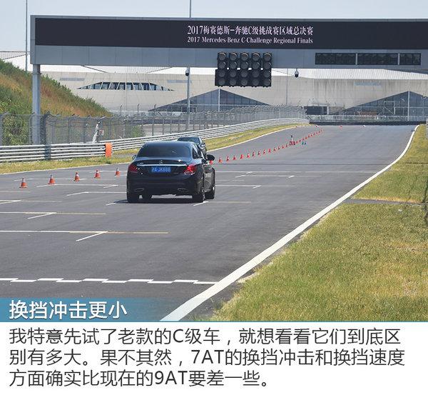 奔驰C级挑战赛 家用车也有狂野暴躁的一面-图9