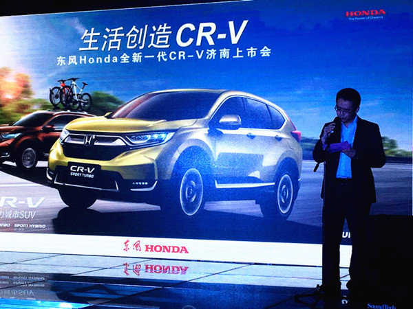 东风全新一代CR-V济南震撼上市-图2