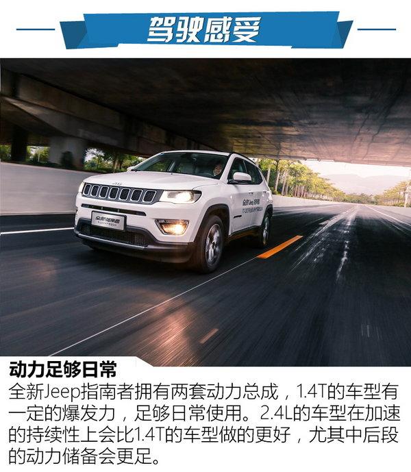 开美国军方认证Jeep 周末小游中国三亚-图3