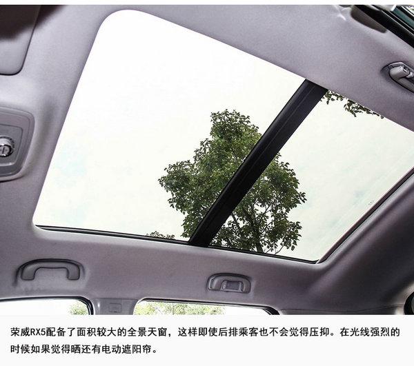 SUV时代网红 上汽荣威RX5惠州象头山实拍高清图片