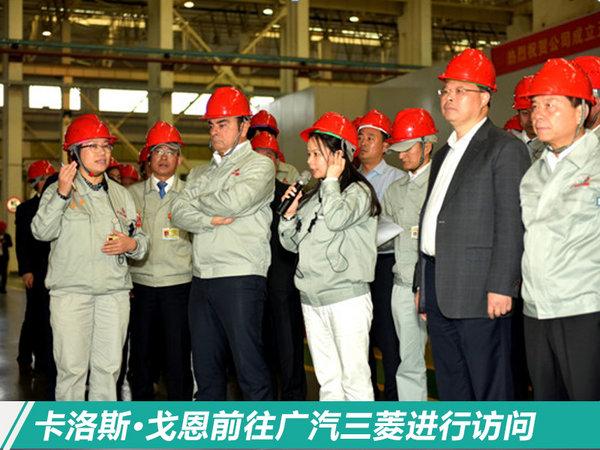 广汽三菱2017年超额完成目标 销量同比大增93%-图5