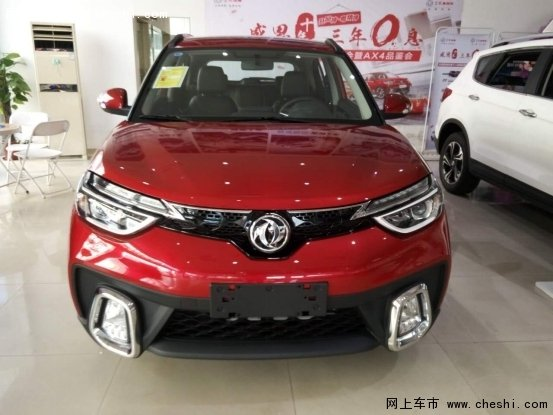 新一款中国品牌小型SUV 风神AX4到店实拍-图1