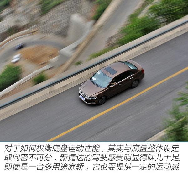 驾轻就熟 评测体验2017款大众捷达1.5L-图2