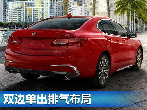 讴歌国产TLXL 上海国际车展 正式首发-图4