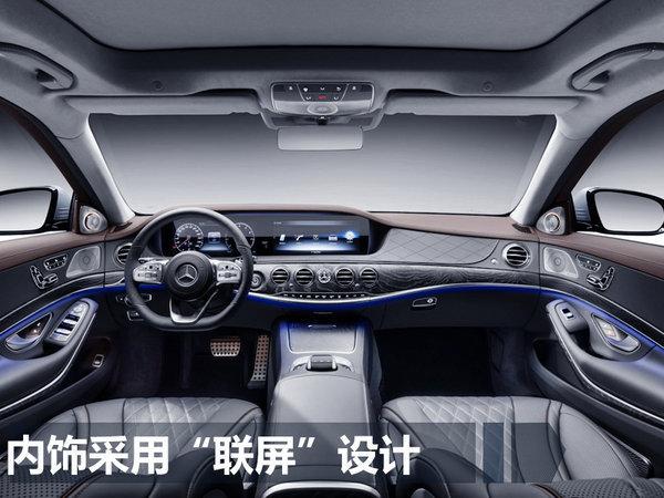 奔驰新车,奔驰概念车,广州车展新车