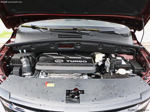 宝骏560最高优惠0.02万元 少量现车销售-图3