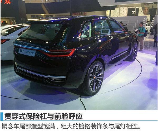 红旗全新C级SUV定名HS7 将竞争奥迪Q7-图5