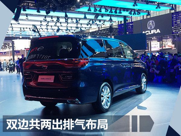 广汽传祺GM8广州车展发布 预售18-27万元-图5