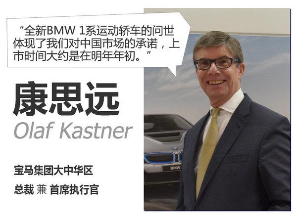 寶馬加速產品開發 將推SUV等14款新車-圖2