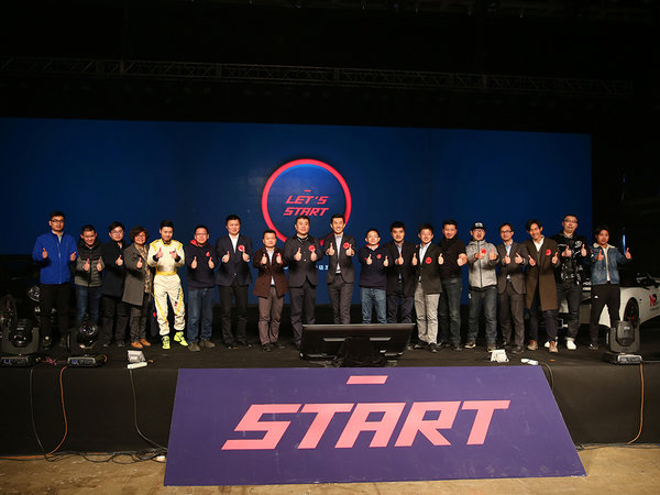 PP租车更名START,品牌战略升级持续发力共享有车生活-图5