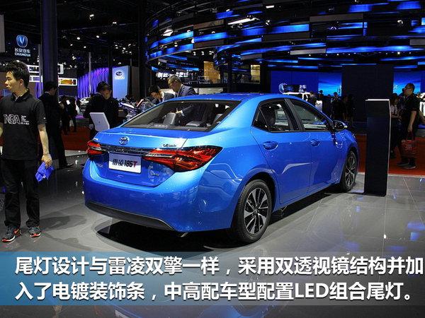 广汽丰田新款雷凌1.2T更名185T 18号上市-图3