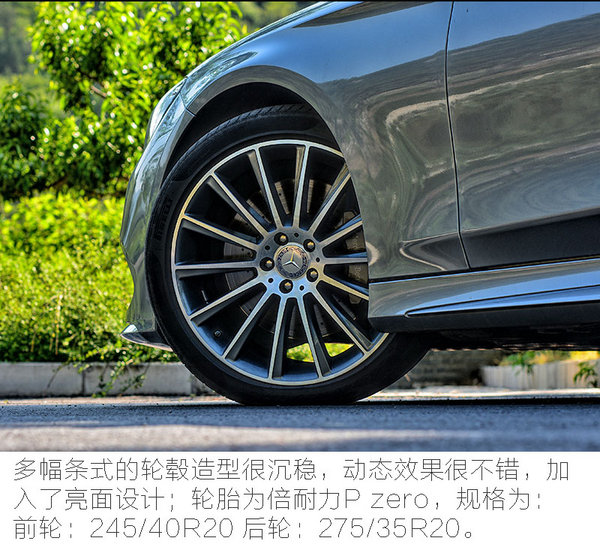 品味之选 试驾奔驰S500-4MATIC Coupe-图7