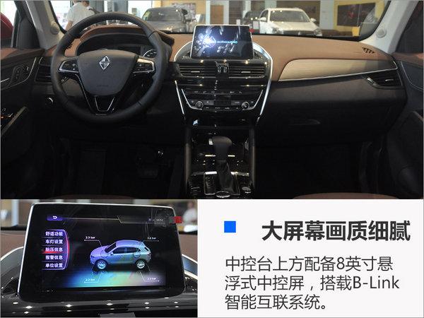 [成都新车]德国经典复生 全新宝沃-BX5-图5
