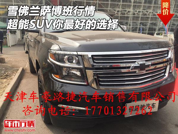 全尺寸SUV车型,从尺寸上看都要长度及宽度都比凯迪拉克凯雷德还