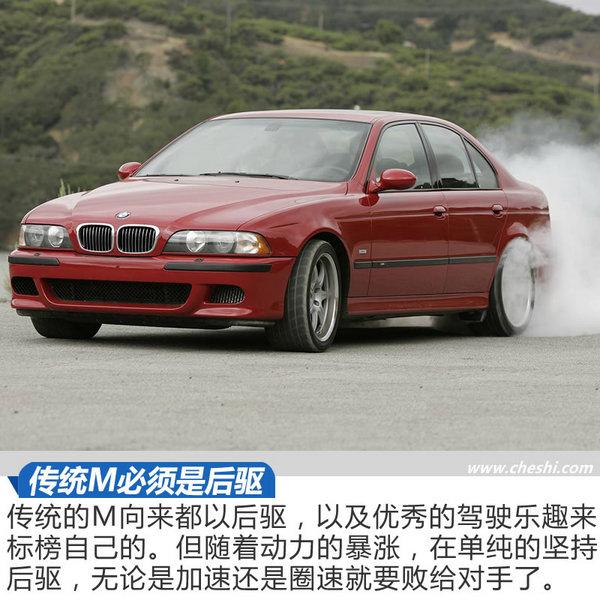 四门轿车秒杀超跑 还能一键断轴?宝马新M5黑科技-图4