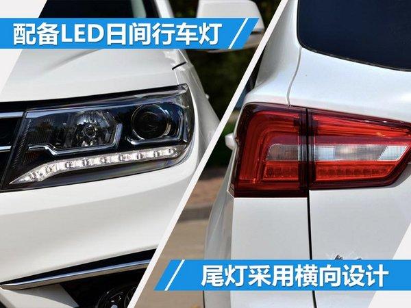 风行景逸X5 1.5T/X6上市 售价XX-XX万元-图4