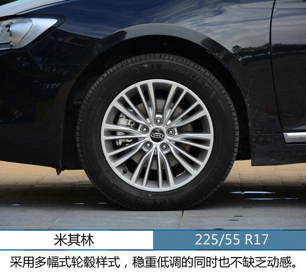 物超所值的旗舰车 试驾体验江淮瑞风A60-图7
