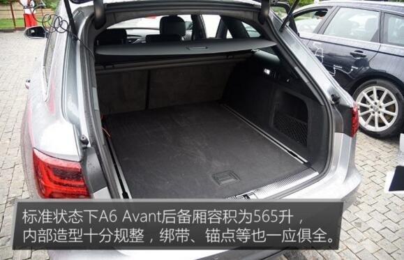奥迪A6 Avant上市 售价45.98-49.98万元-图8
