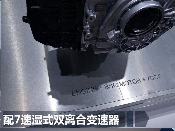 长城WEY VV7/VV5升级版SUV首发 油耗大幅降低-图3