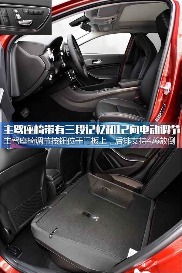 北京奔驰新一代GLA上市 售27.18-39.90万元-图9