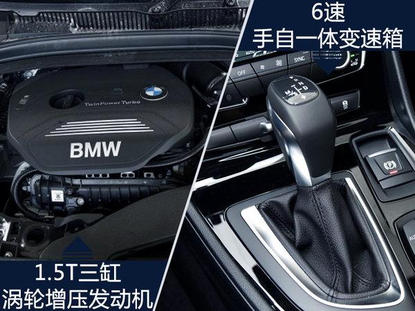 宝马新款2系旅行车谍照曝光 增7座版本车型-图4